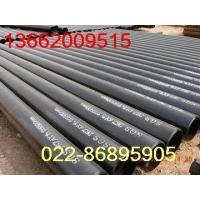 合金板-供应销售钢板/16Mn开平板022-86895905