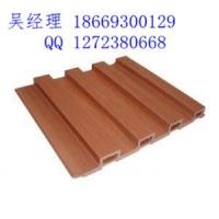 供应192长城板/装饰板/生态木绿可木