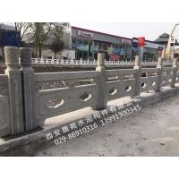 供应渭南地区水泥仿木护栏板长1.5米1.8米