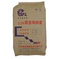 福建聚合物修补砂浆加固砂浆