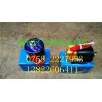 电磁阀电磁直动阀电动阀 电控阀电动气体开关阀电动油气水开关阀