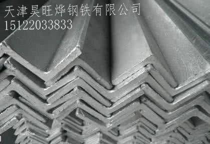 天津镀锌角钢、天津镀锌角钢厂、天津热镀锌角钢。