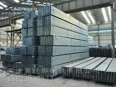 天津镀锌槽钢、天津热镀锌槽钢、天津热镀锌槽钢厂