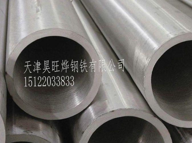 天津镀锌无缝管、热镀锌无缝钢管。