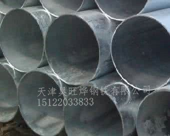 天津镀锌大口径直缝焊管