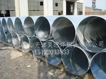 天津热镀锌螺旋焊管、天津镀锌螺旋管