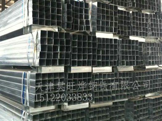 天津镀锌方矩管、天津镀锌方管、天津矩管