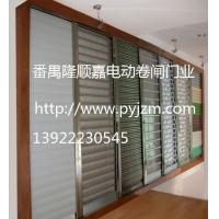 广州电动卷闸门安装维修价格