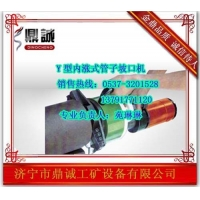ISY-250管子坡口机