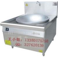 灶博士30KW电磁大炒炉 1200MM大锅灶,400-450
