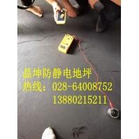 成都环氧防静电地板漆 防静电油漆 防静电地面漆工程