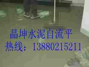 成都水泥自流平地板 水泥地板漆 玻纤防腐地板施工