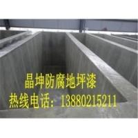 成都不饱和聚酯树脂地坪  晶坤不饱和树脂地板(坪)材料销售
