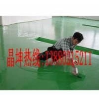 成都地坪漆施工厂家 环氧地坪漆材料销售 环氧防腐玻纤地坪