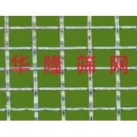 压花网 边坡防护网 编织网 铁丝网