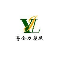 广州市金力塑胶制品厂