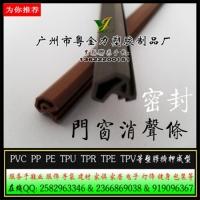 铝合金密封胶条,  PVC密封条