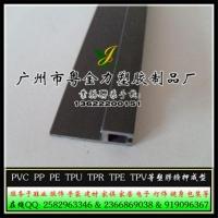 供应PVC硬型异型胶条,异形材批,价廉质优