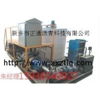 ZTRH-2型半自动防腐SBS改性沥青乳化设备