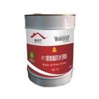 聚氨酯防水厂家广州德立兴建材有限公司,品质可靠