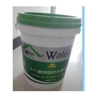 K11通用型防水涂料现活动期间买十送一