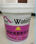 广东纳米渗透防水剂厂家直销