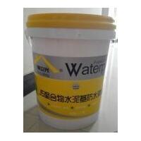 JS聚合物水泥基系新一代环保防水材料