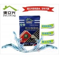 广州干砂浆批发品牌德立兴防水直销厂家