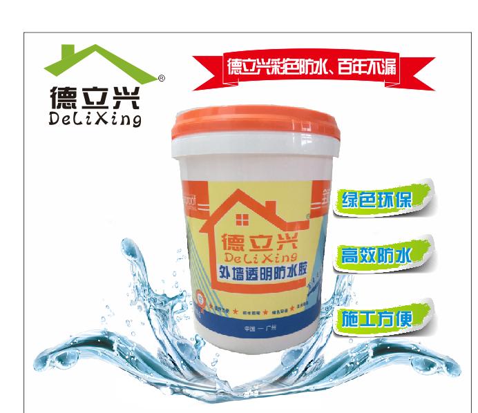 广州外墙透明防水涂料厂家直销
