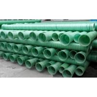 玻璃钢电缆套管  玻璃钢电缆保护管  玻璃钢夹砂管道