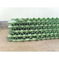 玻璃钢电力管 玻璃钢电缆穿线管