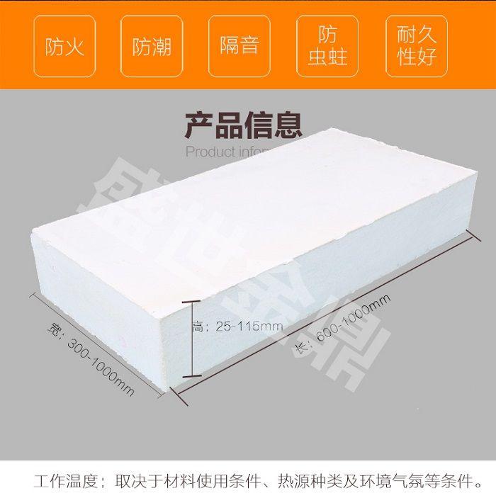 碳酸板砖1