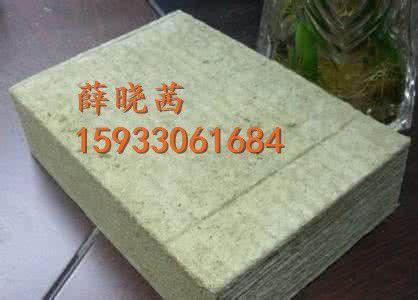 晋城岩棉板吸音憎水国标