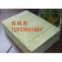 长春外墙薄抹灰系统专用岩棉