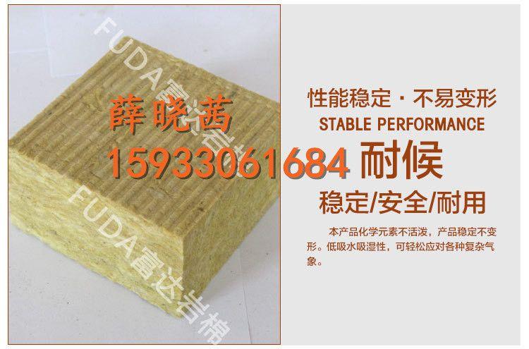 陕西岩棉板富达生产厂家销售价格