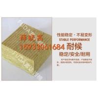中国驰名商标富达屋面岩棉板专用