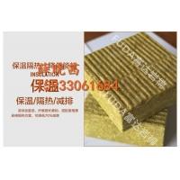 中国驰名商标富达幕墙岩棉板专用