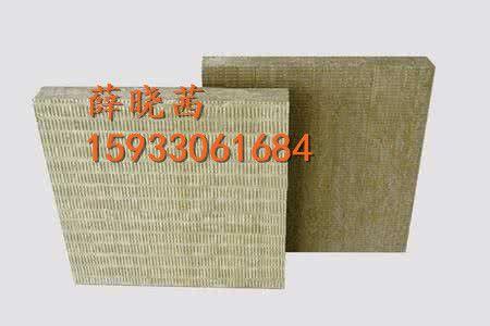 重庆岩棉板含玄武岩环保型15933061684