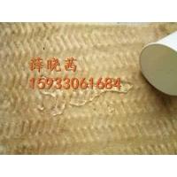 哈尔滨外墙薄抹灰系统专用岩棉报价
