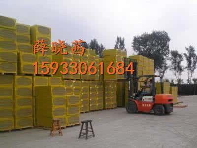郴州防火岩棉各地区报价15933061684