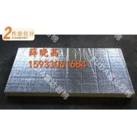 河南郑州隔音岩棉制品生产厂家价格