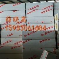 永康富达包容重岩棉新的价格