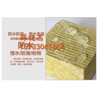 永康富达包容重岩棉销售
