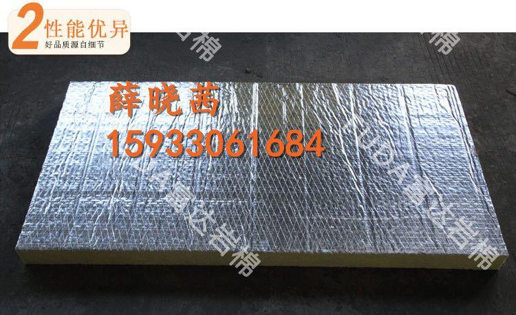 朔州岩棉板含玄武岩环保型15933061684