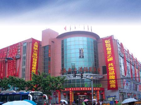 上海七浦服装批发市场