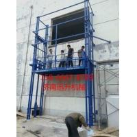 小型简易升降机 2吨固定式升降平台 三层升降货梯