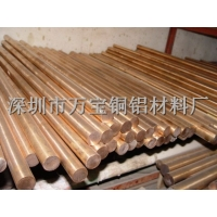 C17300高導性鈹青銅棒 耐寒性鈹青銅棒