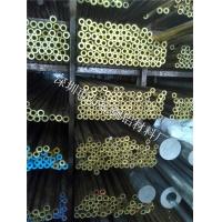 江蘇H65黃銅管 薄壁黃銅管 不定尺貨源