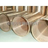 佛山C17200鈹銅管 厚壁鈹銅管 鈹銅套供應