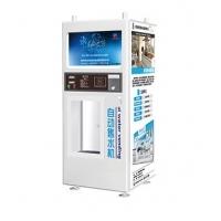 四川成都龙辉400G小区自动售水机
